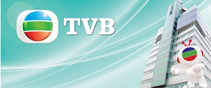 How to Watch TVB Outside Hong Kong with a VPN